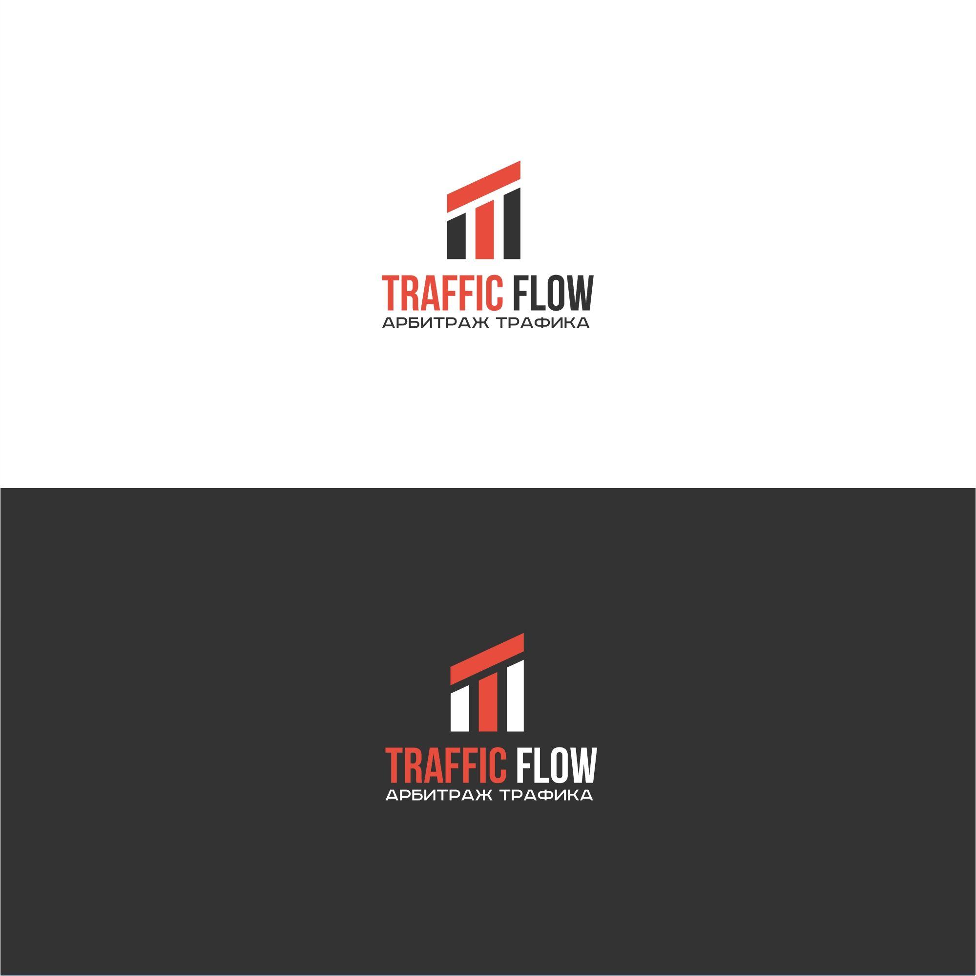 Лого и фирменный стиль для Traffic Flow - дизайнер serz4868
