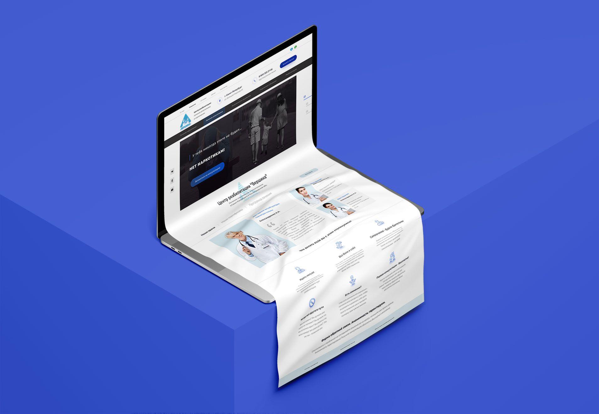 Веб-сайт для http://vershina-spb.ru/ - дизайнер anya_nerucheva