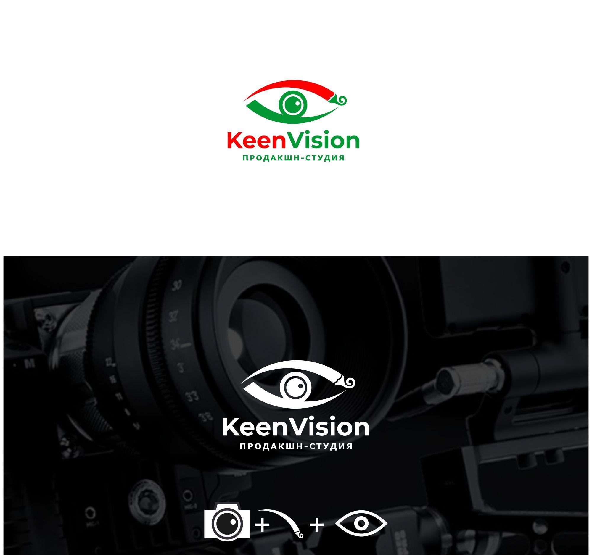Логотип для KeenVision - дизайнер serz4868