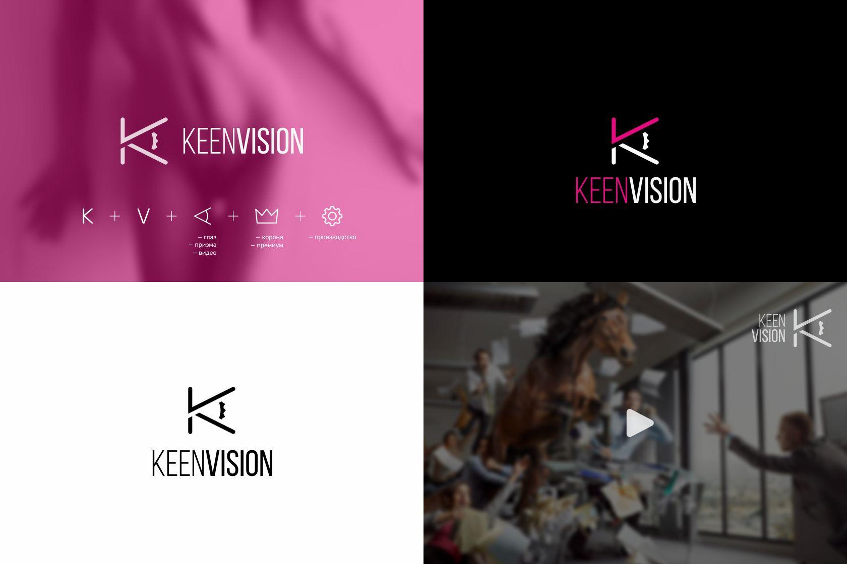 Логотип для KeenVision - дизайнер Seoleptik