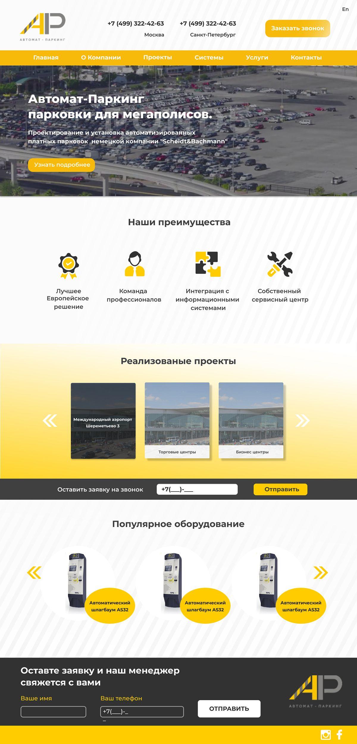 Landing page для Редизайн главной страницы сайта - дизайнер MashaHai
