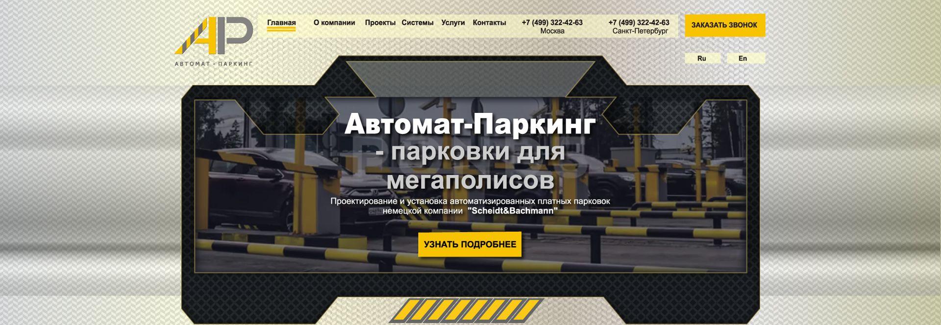 Landing page для Редизайн главной страницы сайта - дизайнер aleksmaster