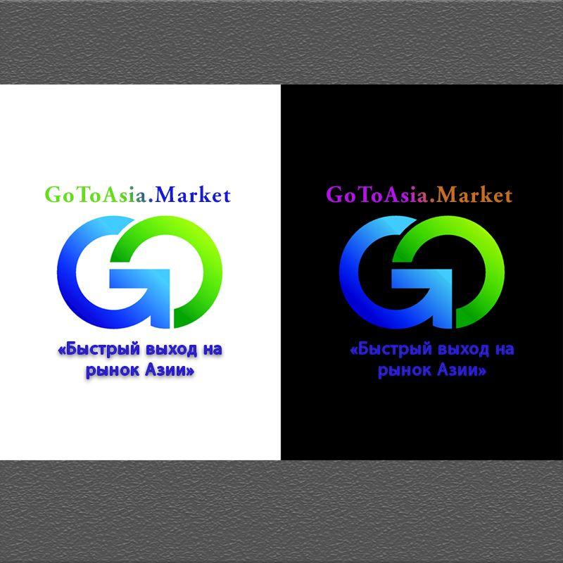 Фирменный стиль на основе логотипа GoToAsia.Market - дизайнер darkantares
