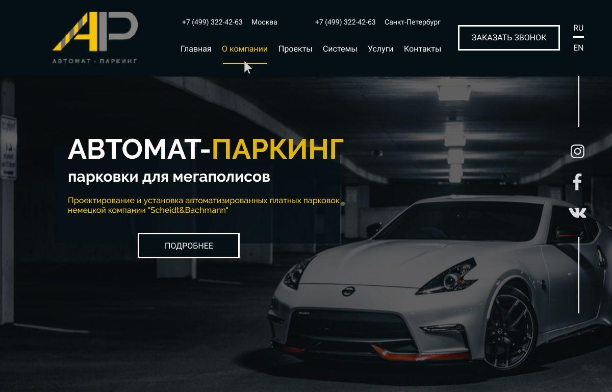 Landing page для Редизайн главной страницы сайта - дизайнер cuddlydesign