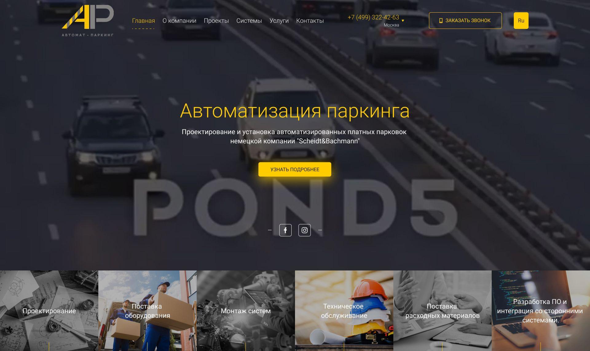 Landing page для Редизайн главной страницы сайта - дизайнер sergey_black109