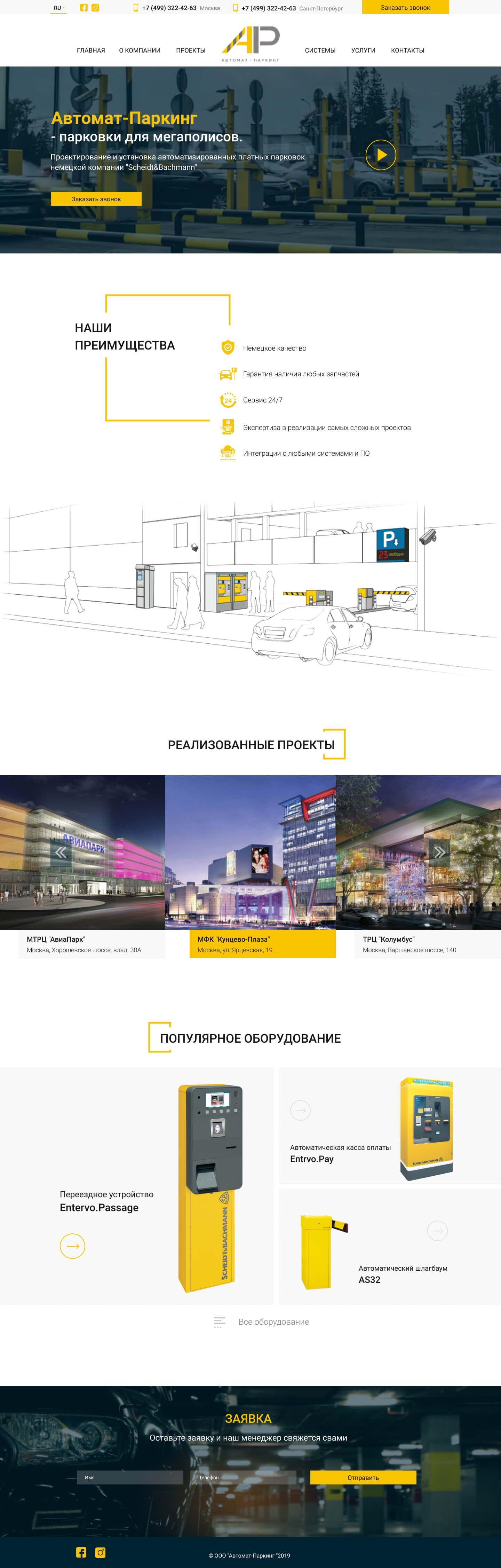 Landing page для Редизайн главной страницы сайта - дизайнер Yuliya18