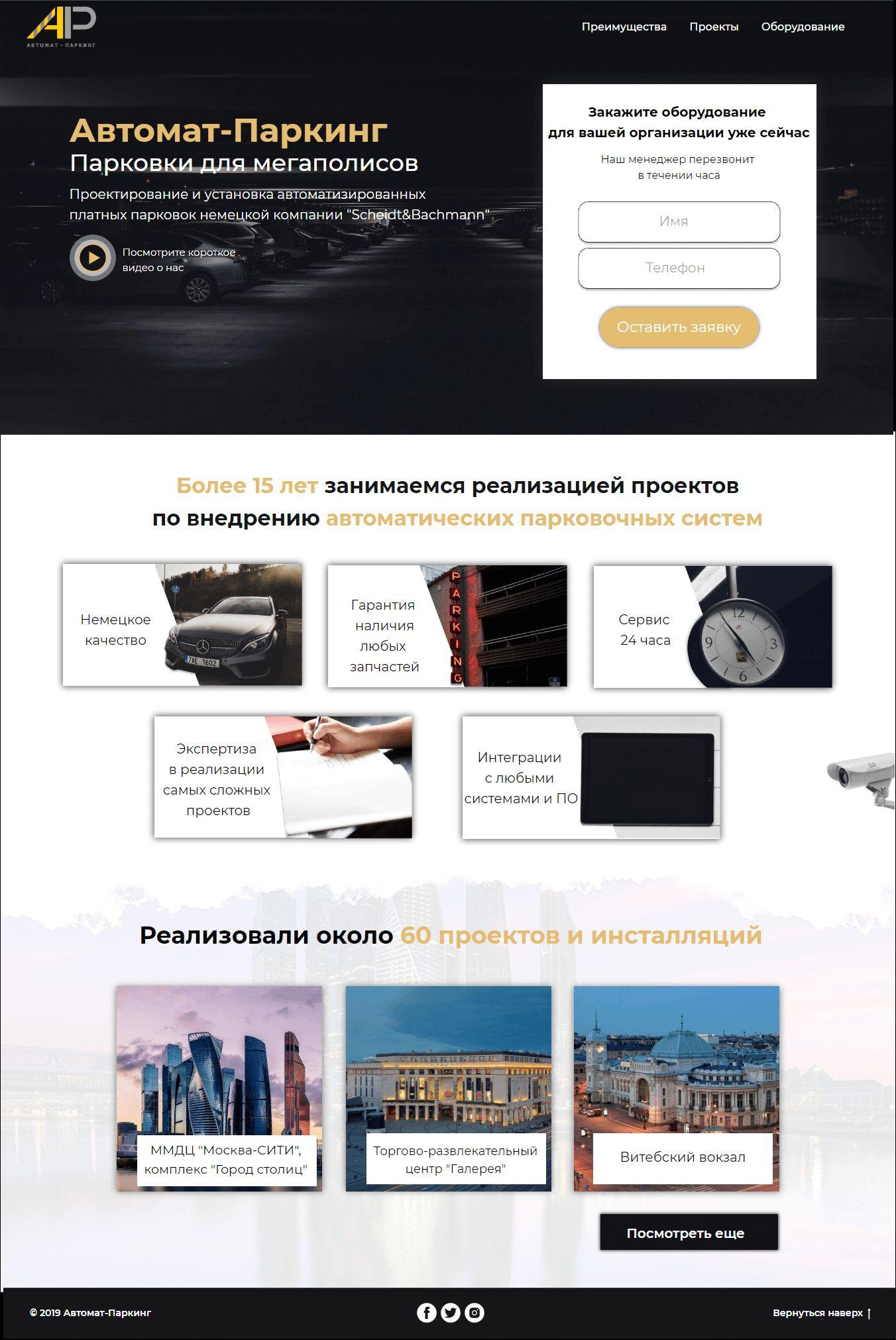 Landing page для Редизайн главной страницы сайта - дизайнер ollybrand