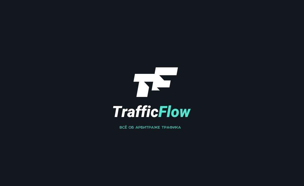 Лого и фирменный стиль для Traffic Flow - дизайнер Gerda001