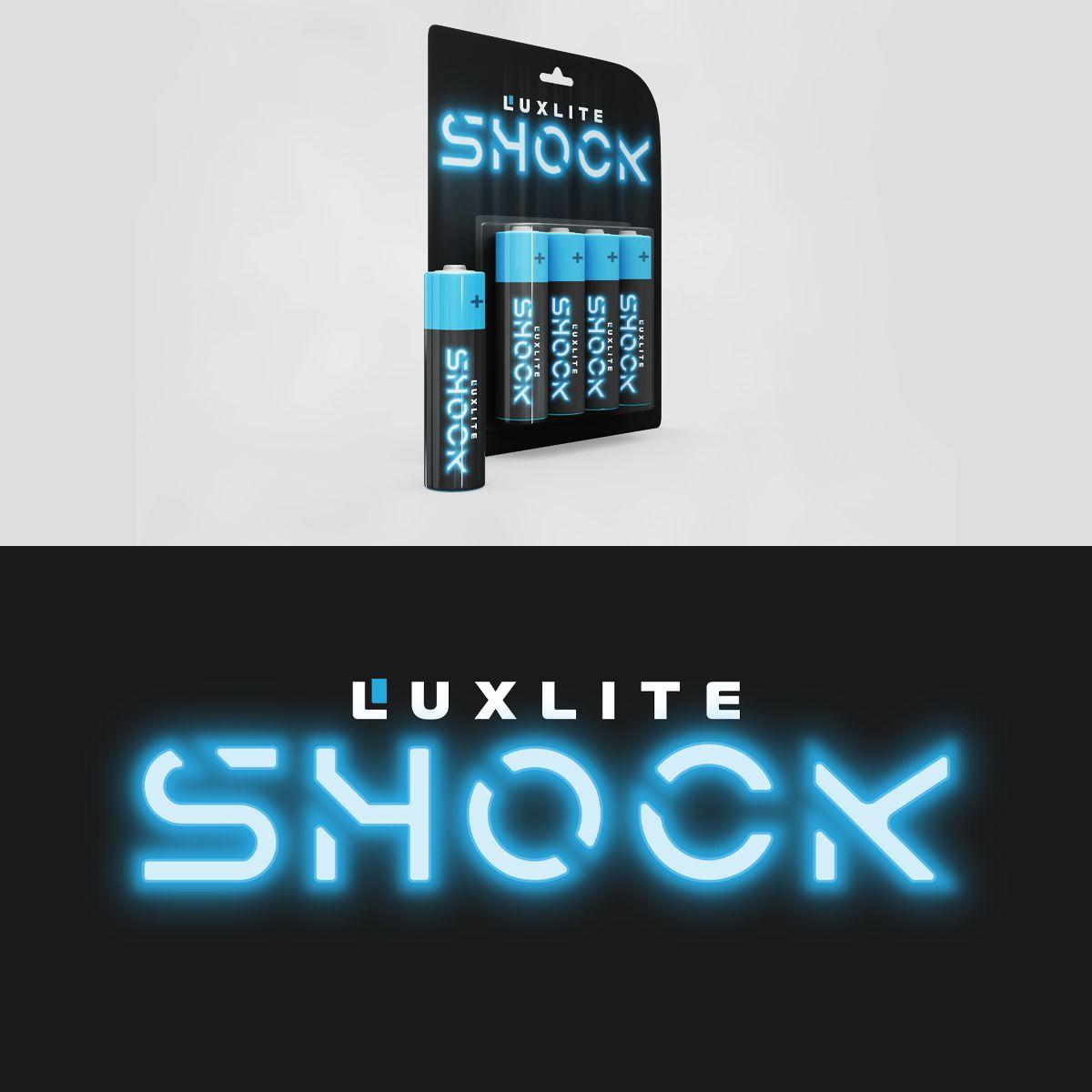 Логотип для батареек LUXLITE SHOCK - дизайнер neyvmila