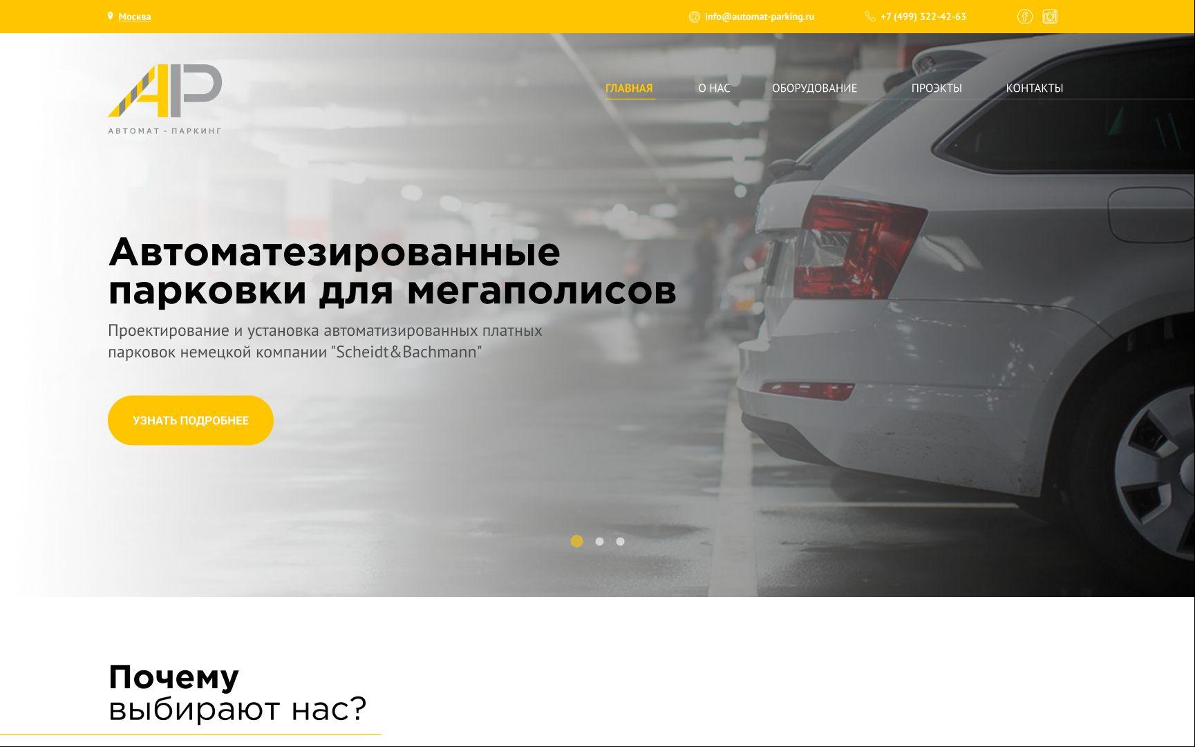 Landing page для Редизайн главной страницы сайта - дизайнер EvgeniyWbUXUI