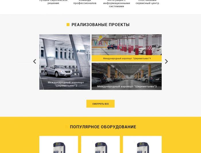 Landing page для Редизайн главной страницы сайта - дизайнер Splayd