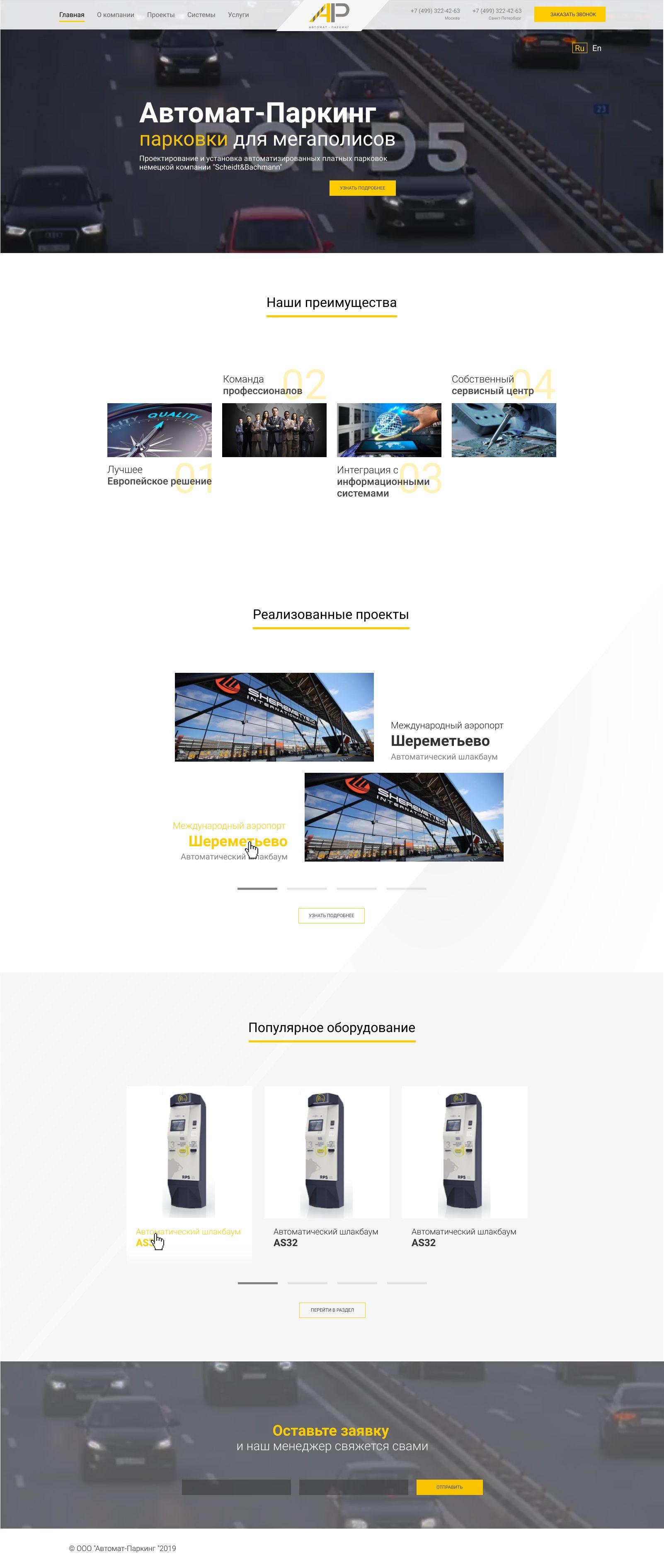 Landing page для Редизайн главной страницы сайта - дизайнер budmaria0940