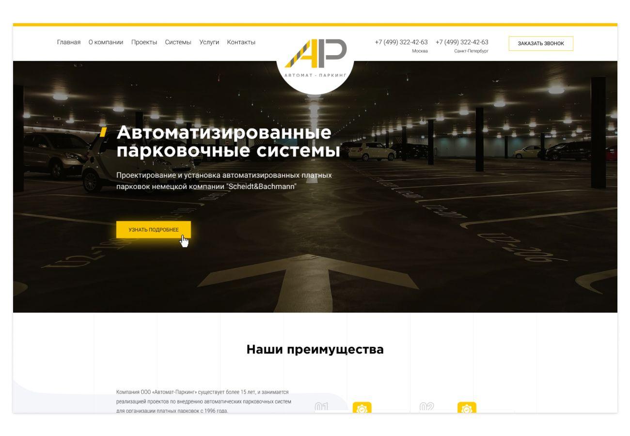 Landing page для Редизайн главной страницы сайта - дизайнер Raskada
