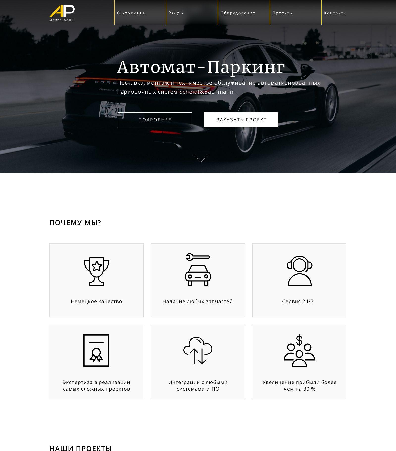 Landing page для Редизайн главной страницы сайта - дизайнер Dacota