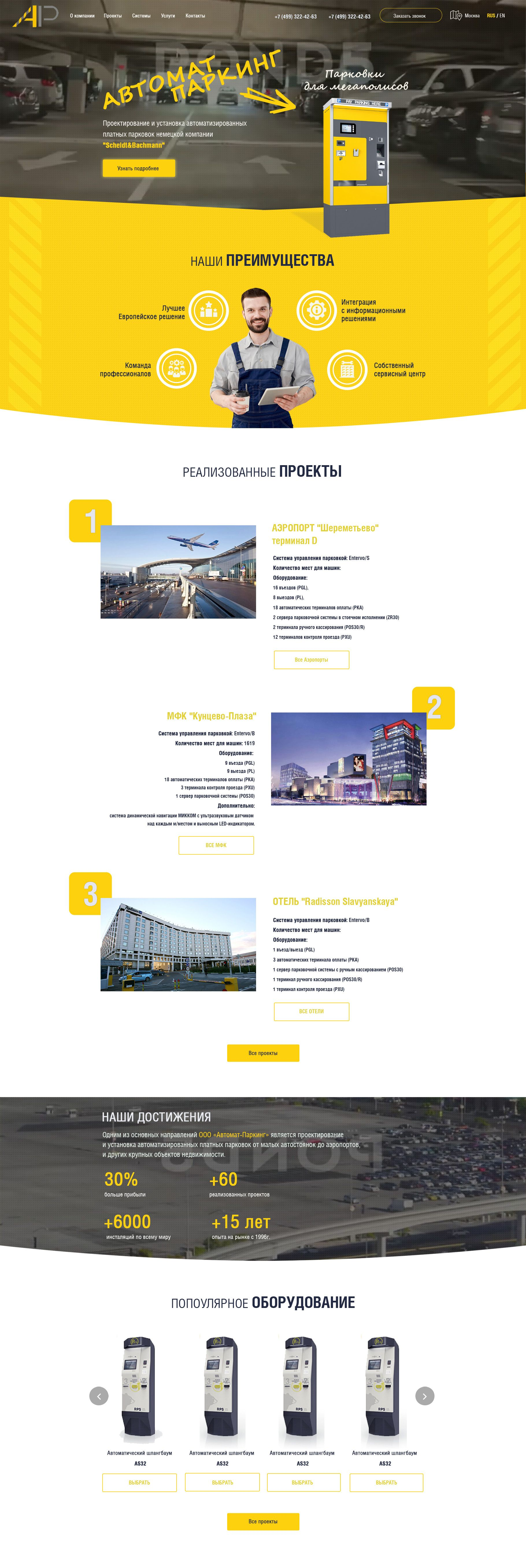 Landing page для Редизайн главной страницы сайта - дизайнер Iriska23