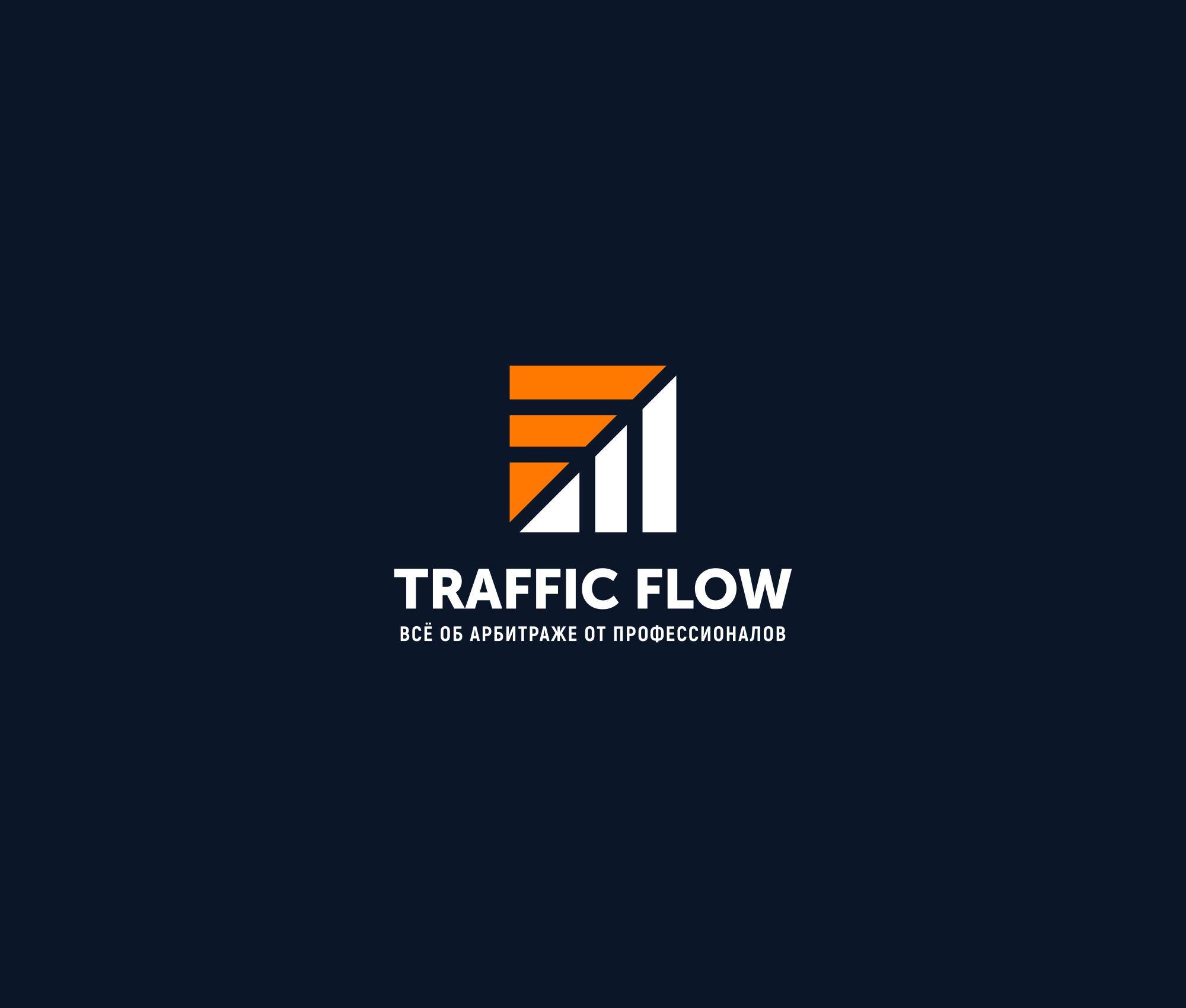 Лого и фирменный стиль для Traffic Flow - дизайнер DIZIBIZI