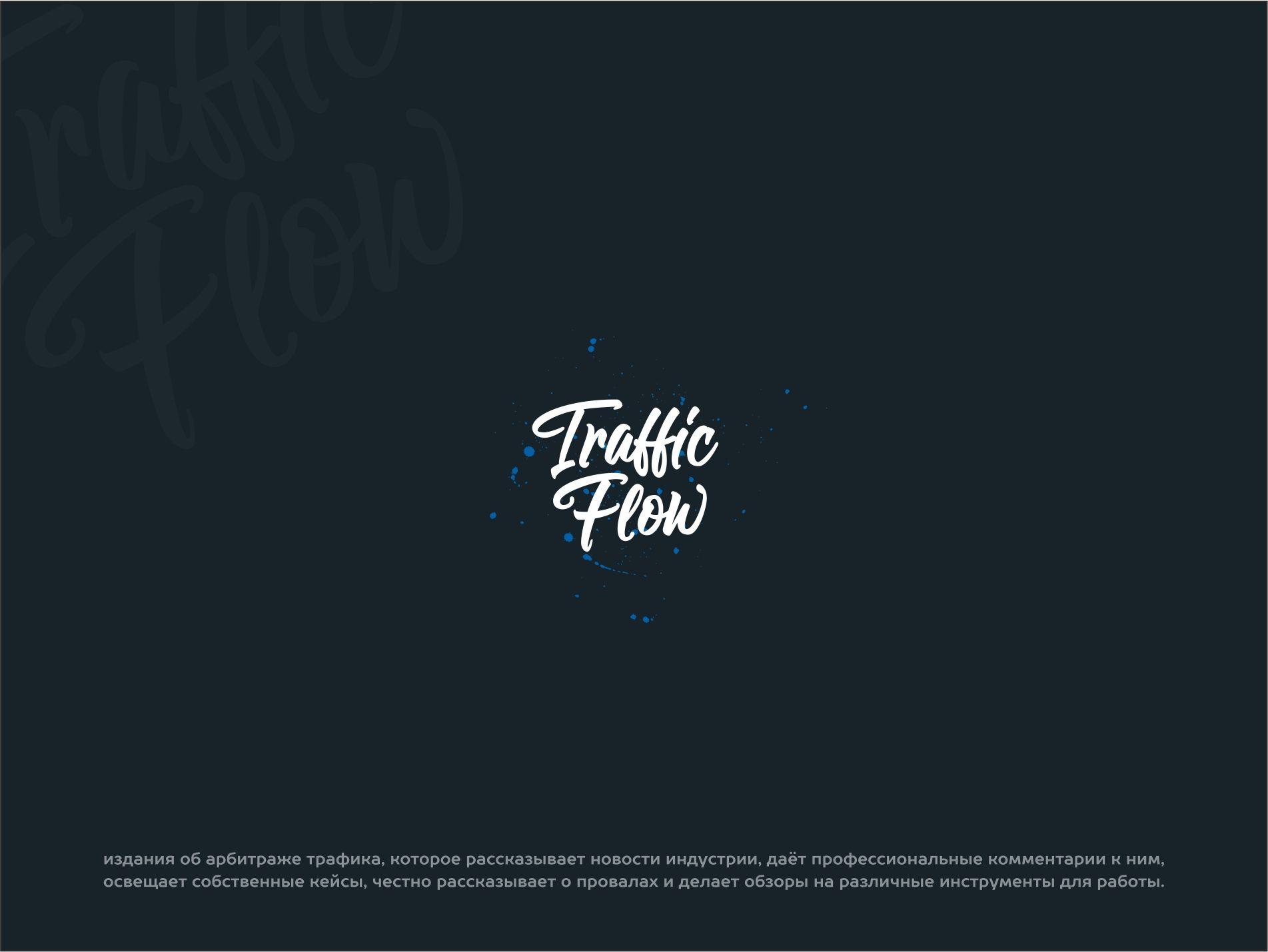 Лого и фирменный стиль для Traffic Flow - дизайнер ms_galleya