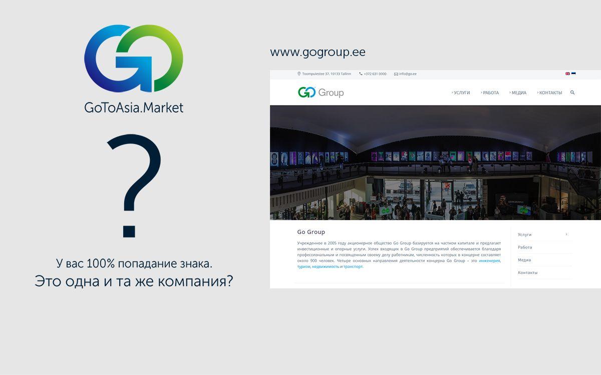 Фирменный стиль на основе логотипа GoToAsia.Market - дизайнер mz777