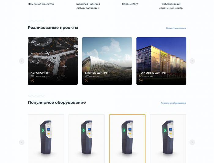 Landing page для Редизайн главной страницы сайта - дизайнер uxprod