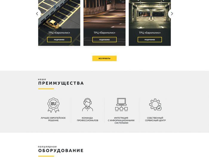 Landing page для Редизайн главной страницы сайта - дизайнер Klaus
