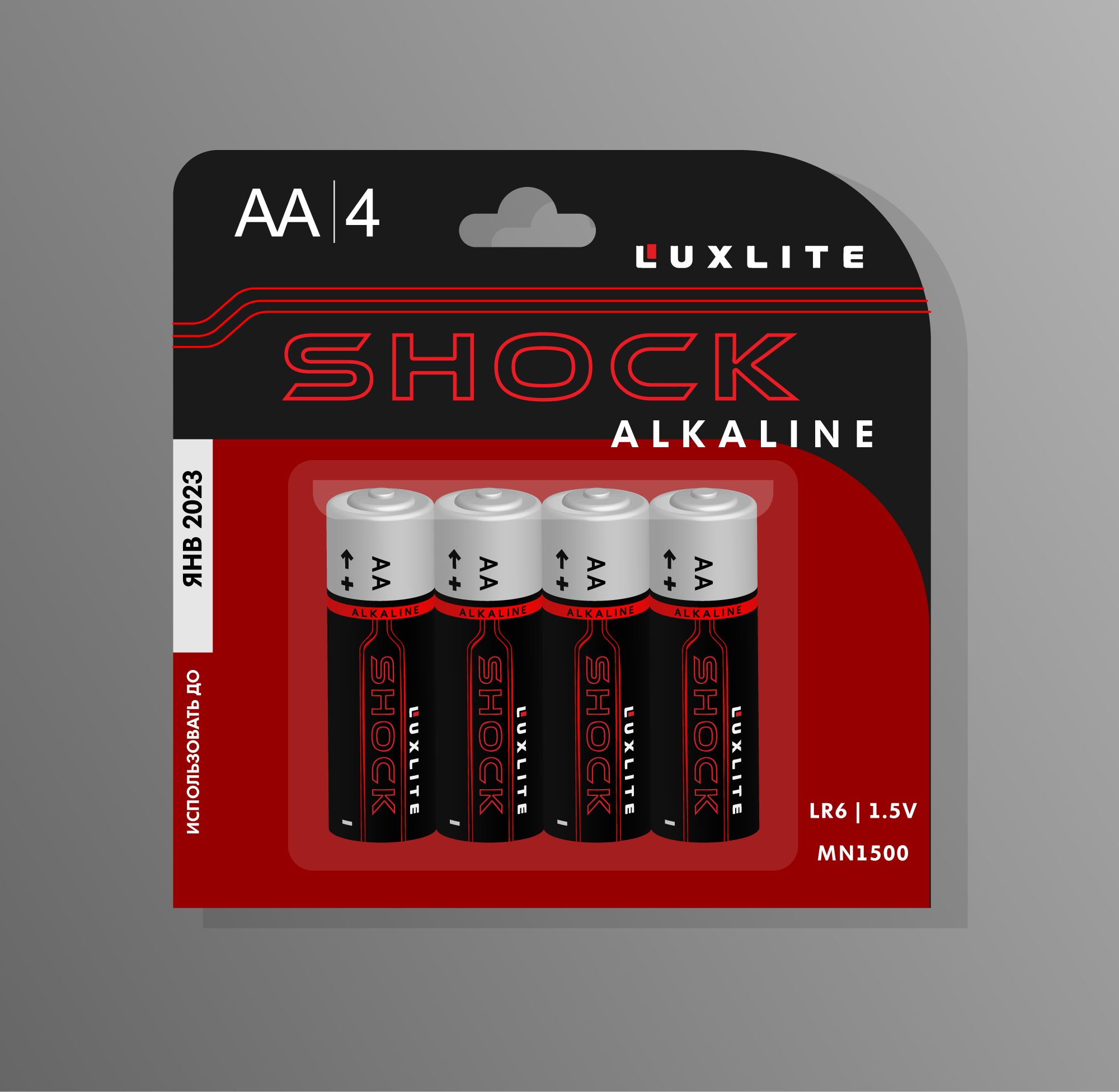 Логотип для батареек LUXLITE SHOCK - дизайнер Tamara_V