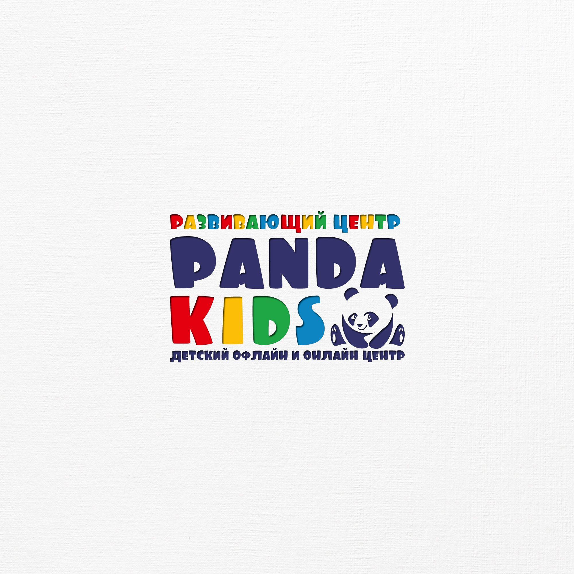 Логотип для Panda Kids - дизайнер Rusj