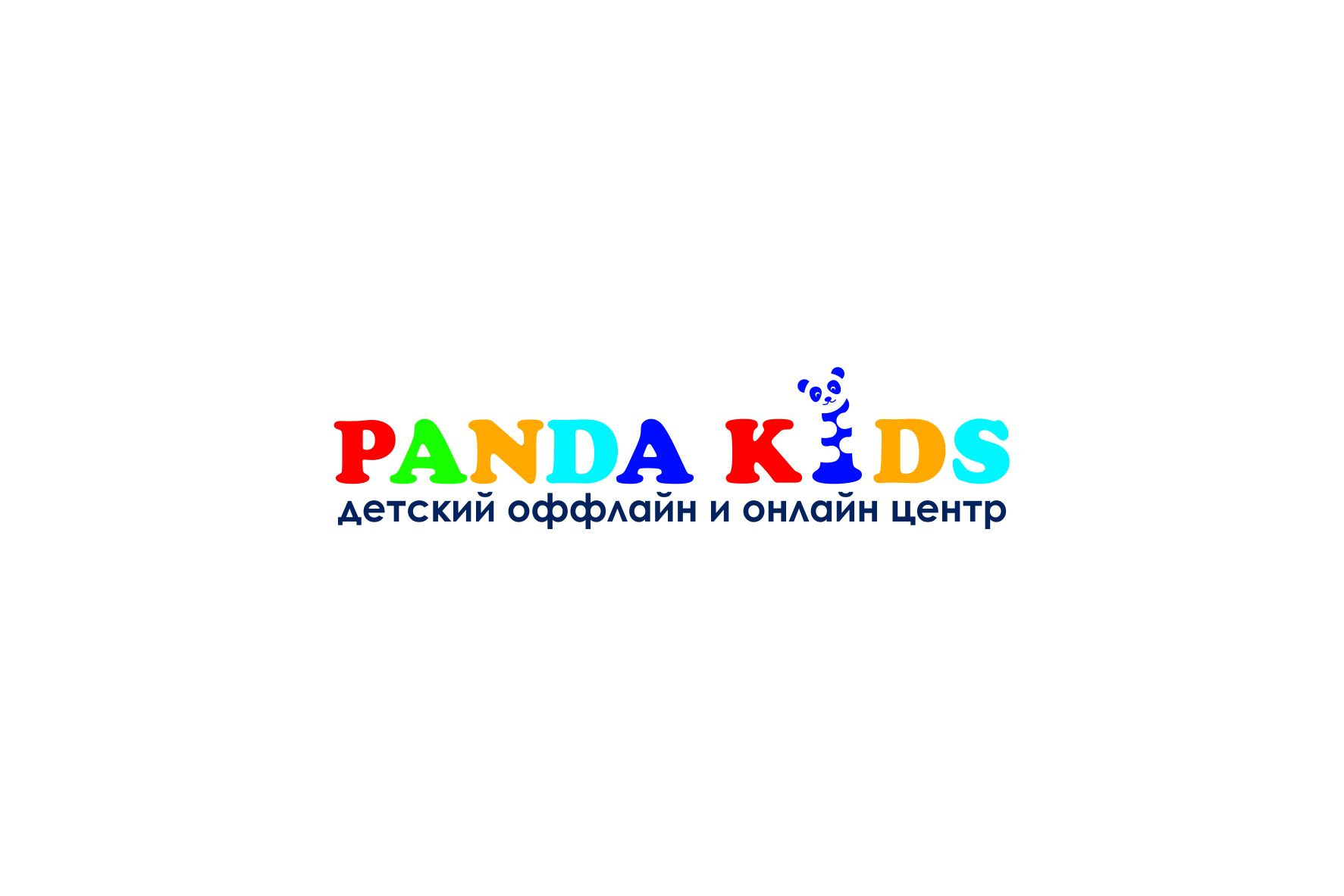 Логотип для Panda Kids - дизайнер erkin84m