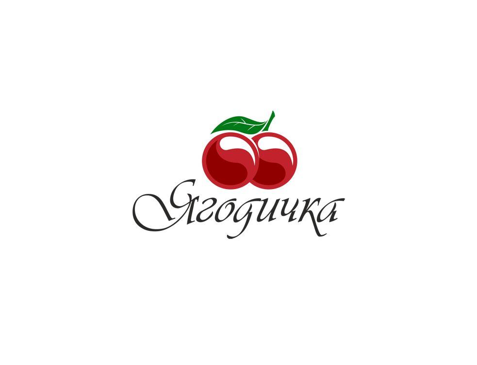 Логотип для ягодичка  - дизайнер art-valeri