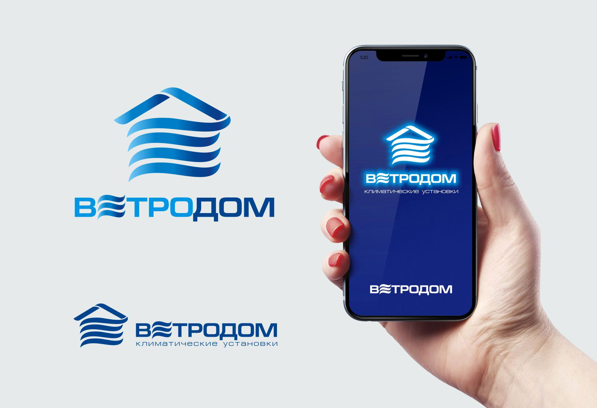 Логотип для Логотип для компании Ветродом - дизайнер Zheravin