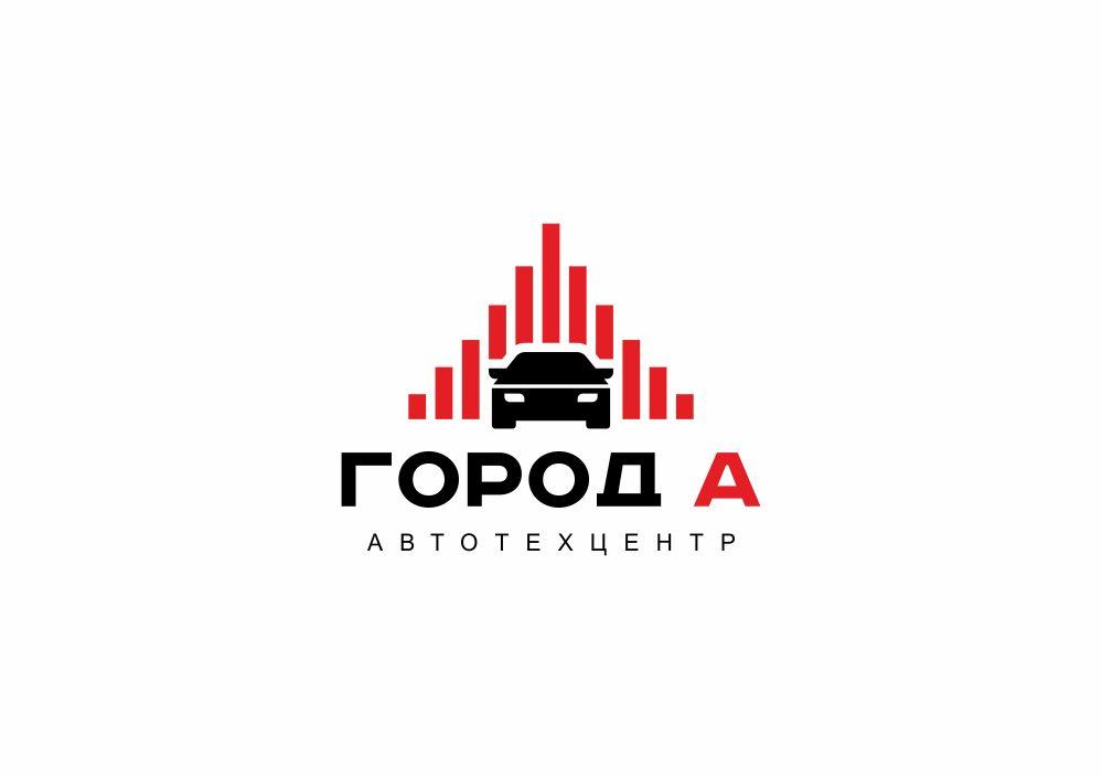 Логотип для Автотехцентр Город А - дизайнер zozuca-a