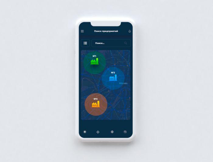Мобильное приложение для ЕВРАЗ - дизайнер skip2mylow