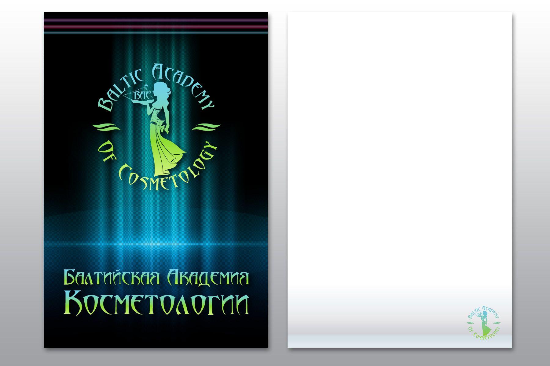 Лого и фирменный стиль для Балтийская академия косметологии - дизайнер aleksmaster
