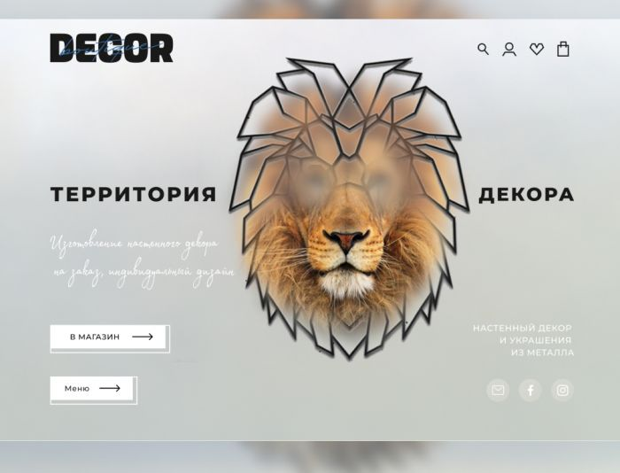 Веб-сайт для http://decor.boutique/ - дизайнер Helen1303