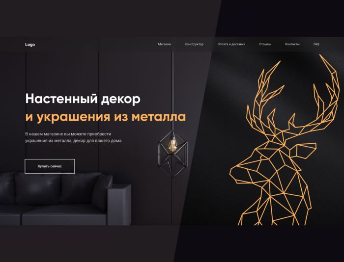 Веб-сайт для http://decor.boutique/ - дизайнер SorosTeam