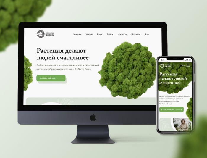 Веб-сайт для TrySomeGreen - дизайнер fivenullfive