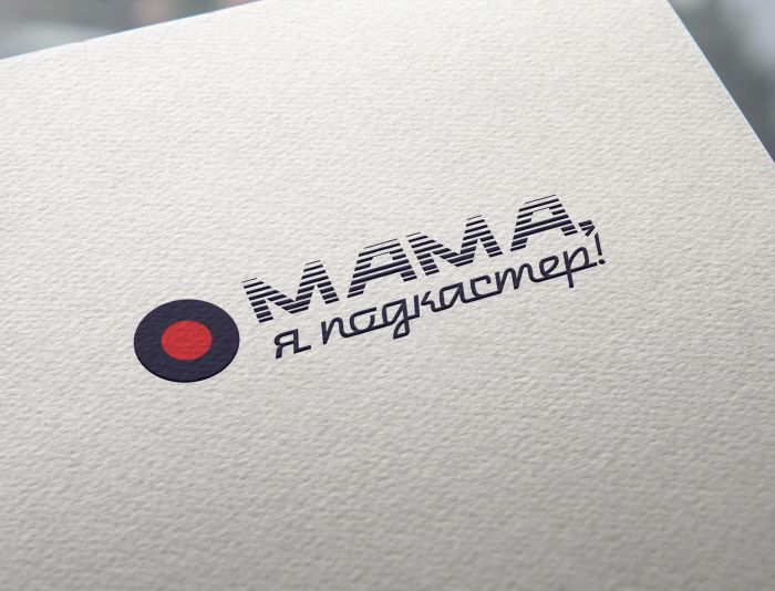 Логотип для Мама, я подкастер - дизайнер Natal_ka
