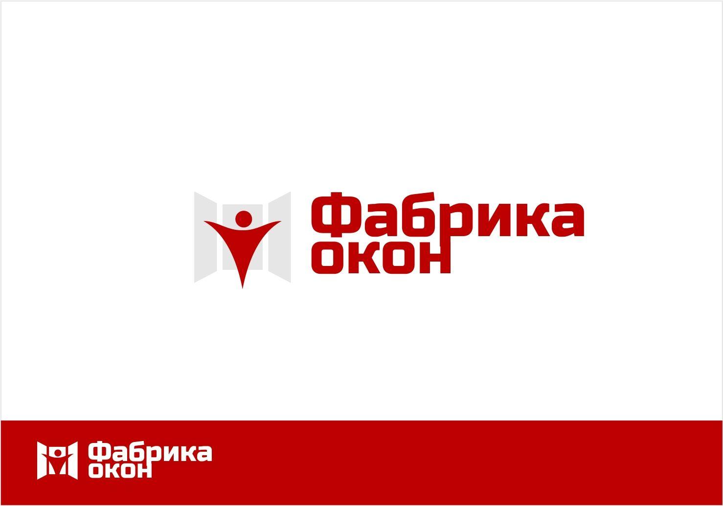 Логотип для Фабрика окон - дизайнер kras-sky