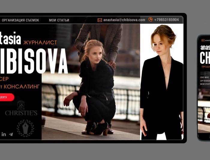 Веб-сайт для chibisova.com - дизайнер kor_evgenia