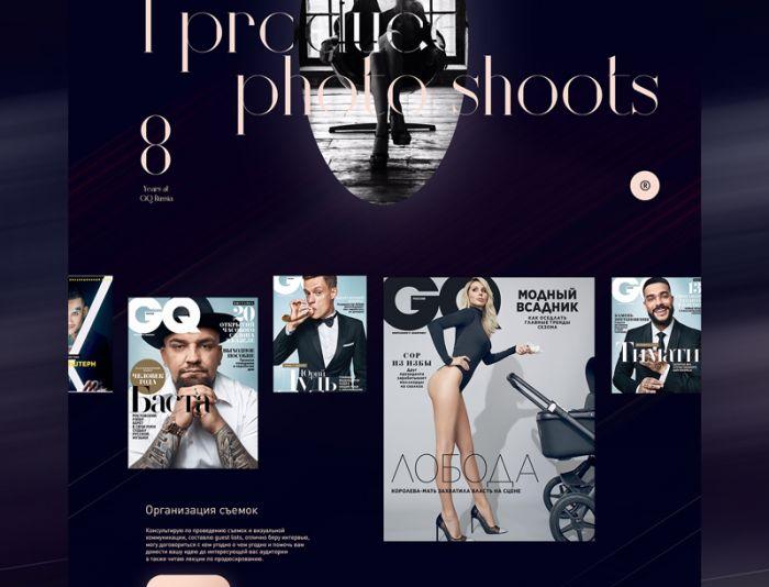 Веб-сайт для chibisova.com - дизайнер stashats