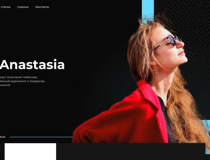 Веб-сайт для chibisova.com - дизайнер Vebjorn