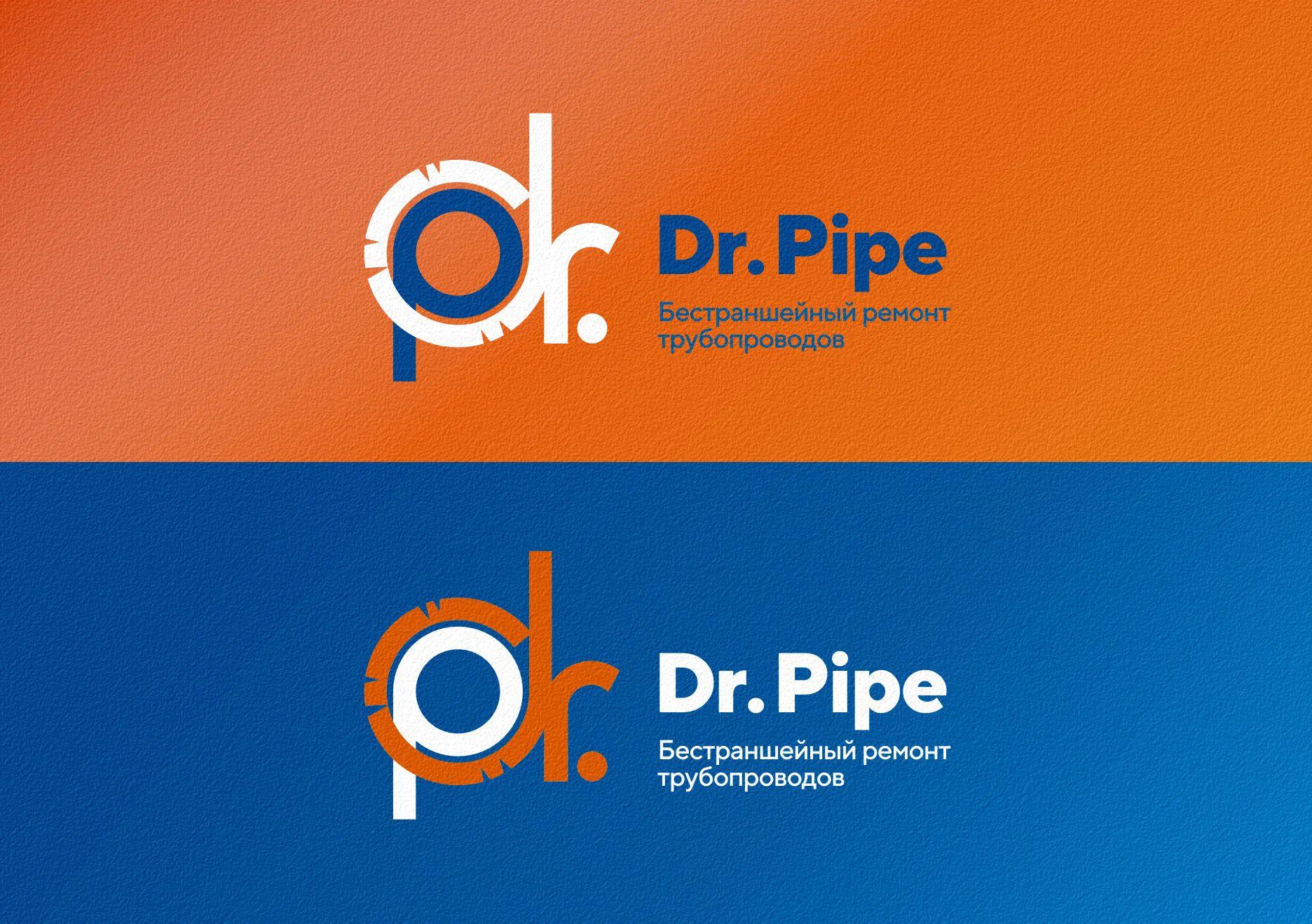 Логотип для Dr. Pipe (Доктор Труб) - дизайнер Zheravin