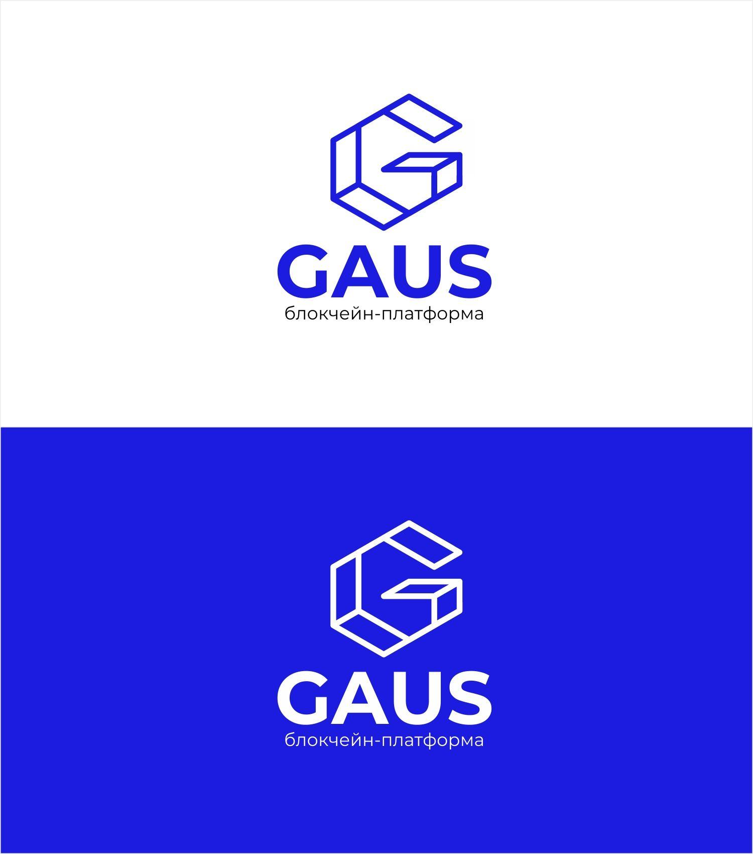 Логотип для GAUS - дизайнер kras-sky