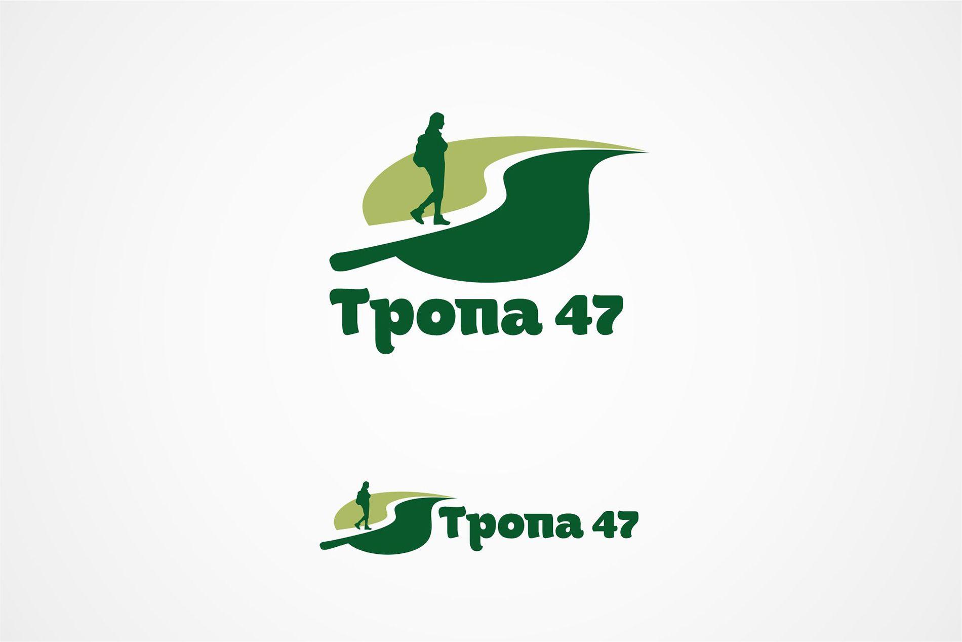 Логотип для Тропа 47 - дизайнер Zheravin