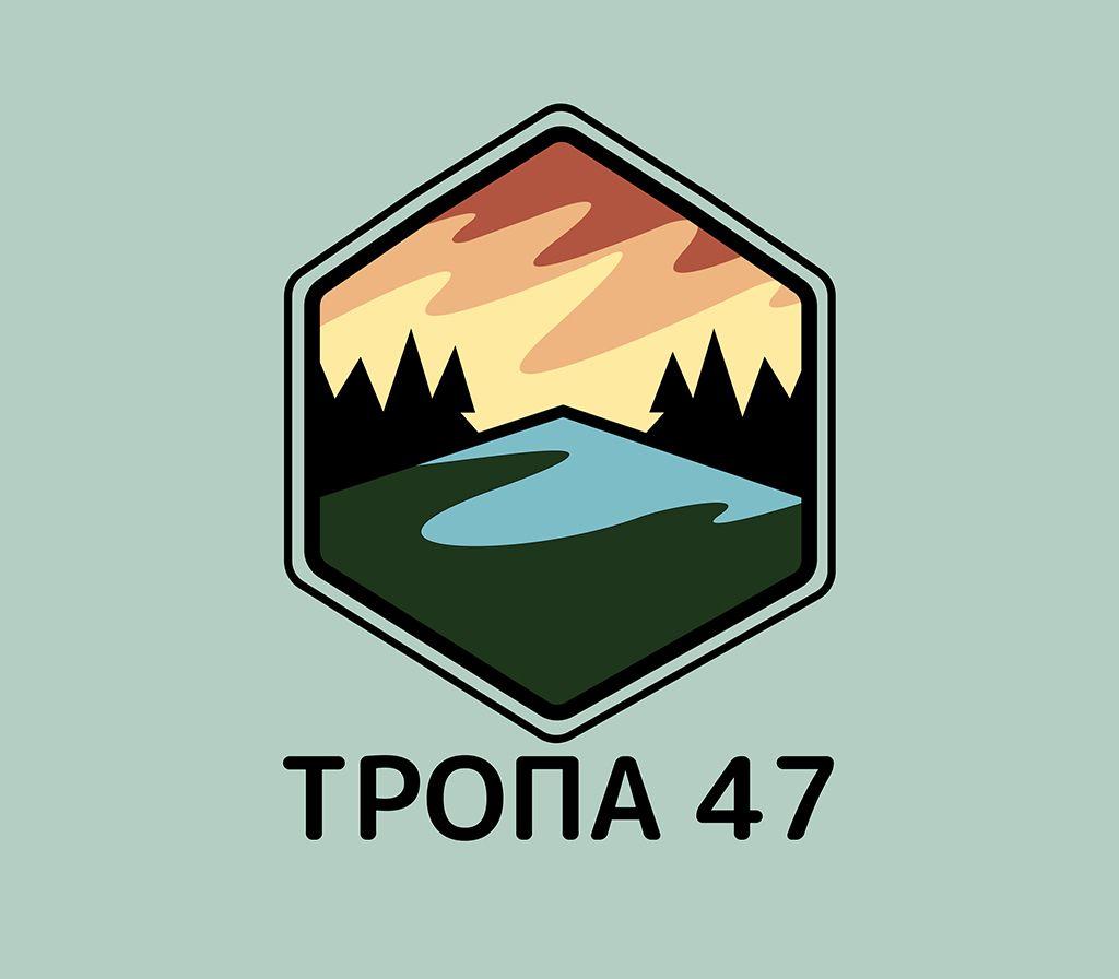 Логотип для Тропа 47 - дизайнер iamerinbaker