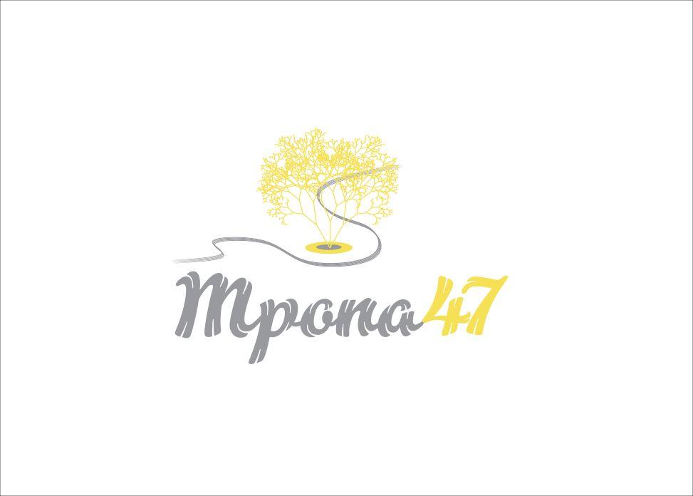 Логотип для Тропа 47 - дизайнер BAFAL