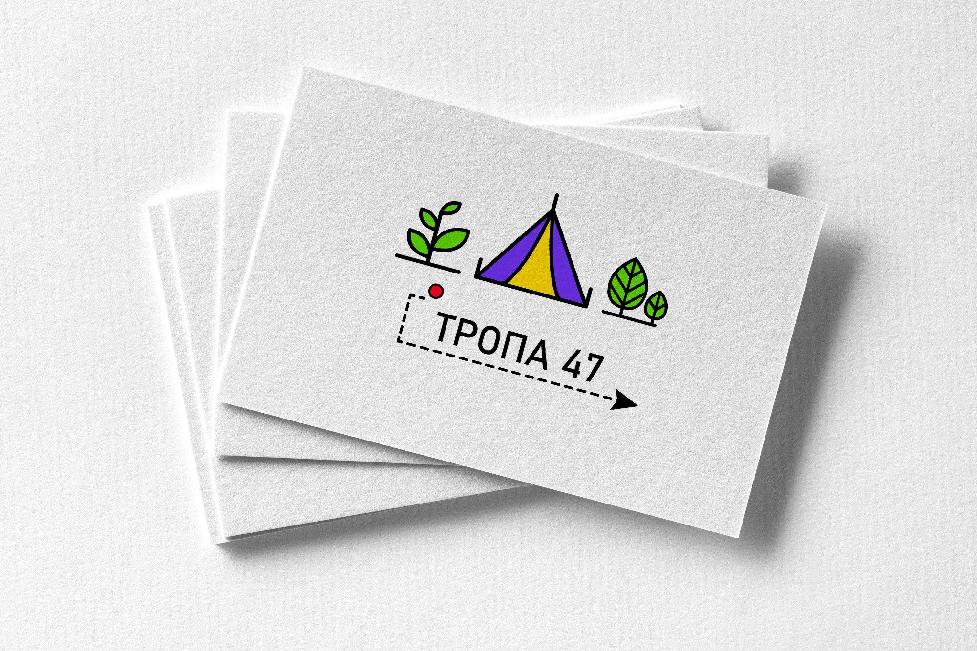 Логотип для Тропа 47 - дизайнер anyaorlova1