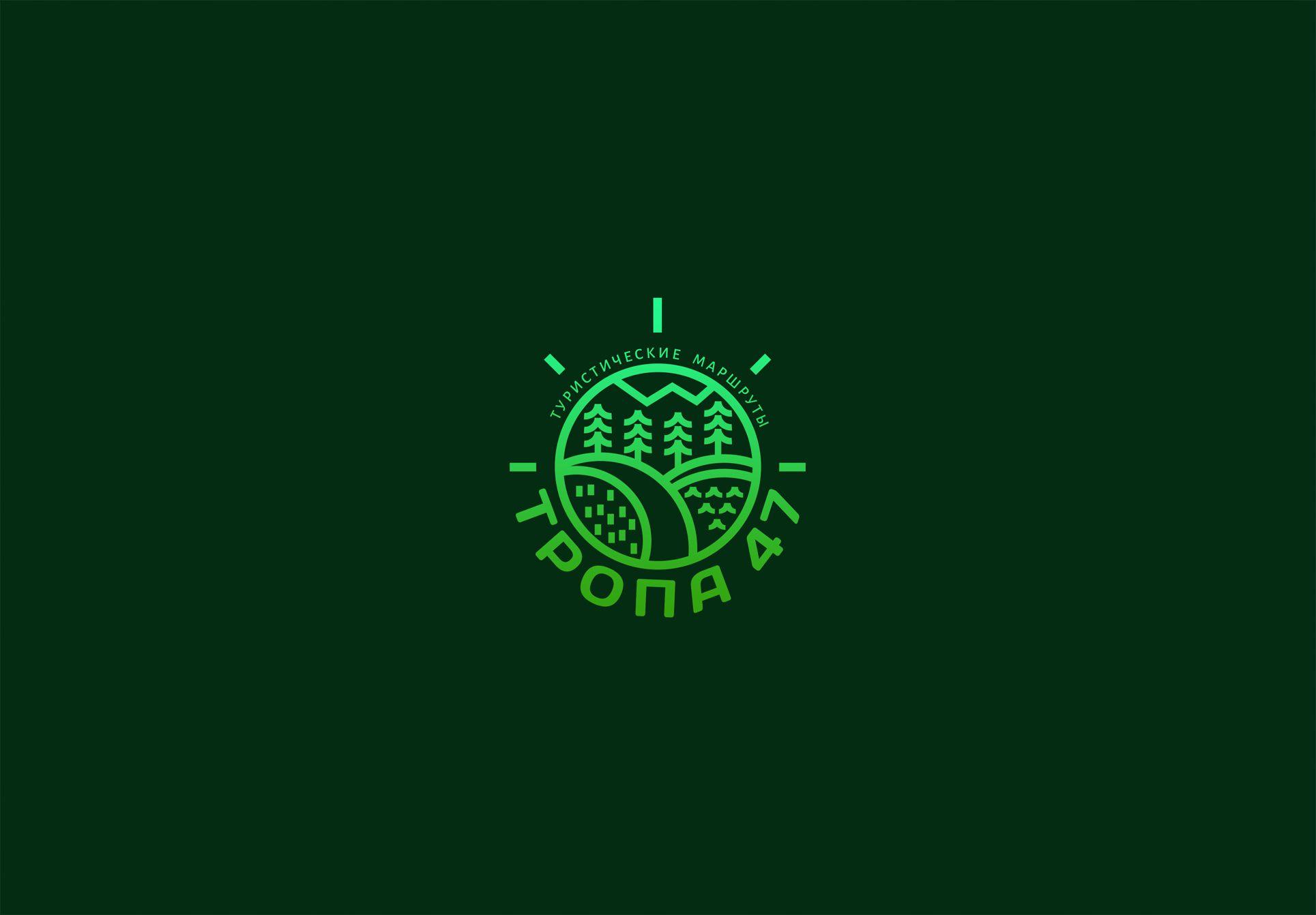 Логотип для Тропа 47 - дизайнер LiXoOn