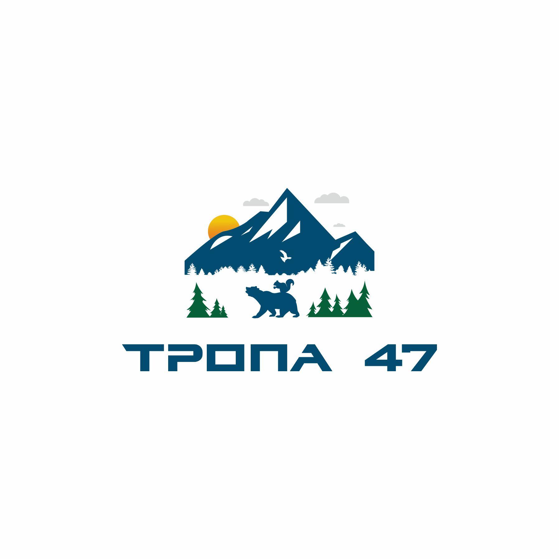 Логотип для Тропа 47 - дизайнер ilim1973