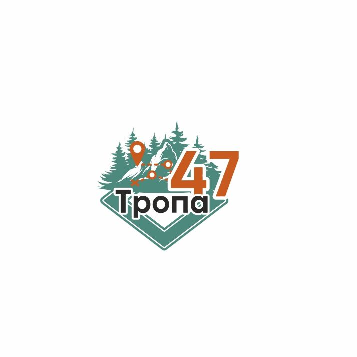 Логотип для Тропа 47 - дизайнер elenuchka