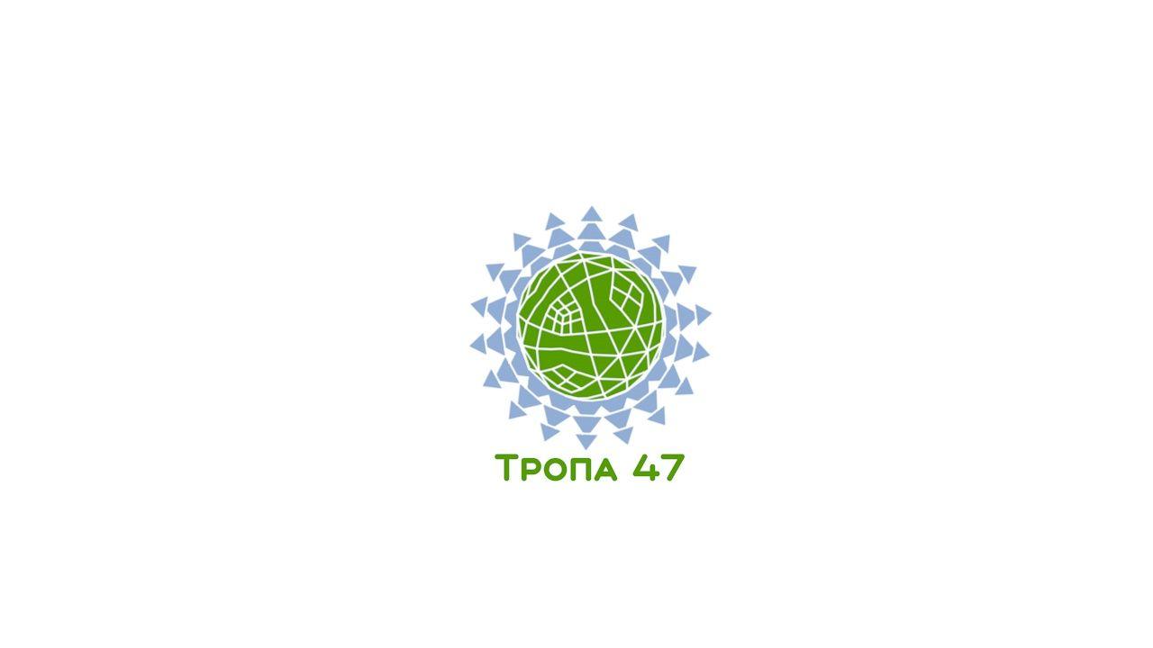Логотип для Тропа 47 - дизайнер 08-08